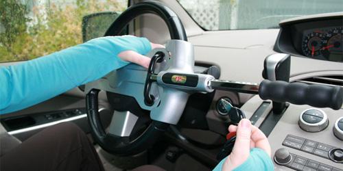 Aneka Kunci Pengaman Ganda untuk Mobil